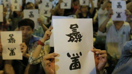 """""""Politieke gevangenen in Hongkong moeten nu worden vrijgelaten"""""""